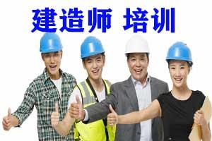 百度账号注册免费2021年一级建造师百度云课件2021一级建造师百度云资源-奇享网
